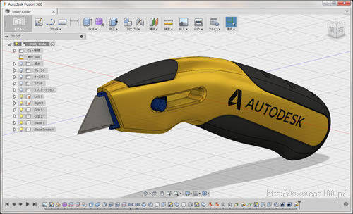 Autodesk Fusion 360 CLOUD 画面