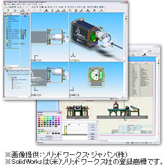 SolidWorksの画面