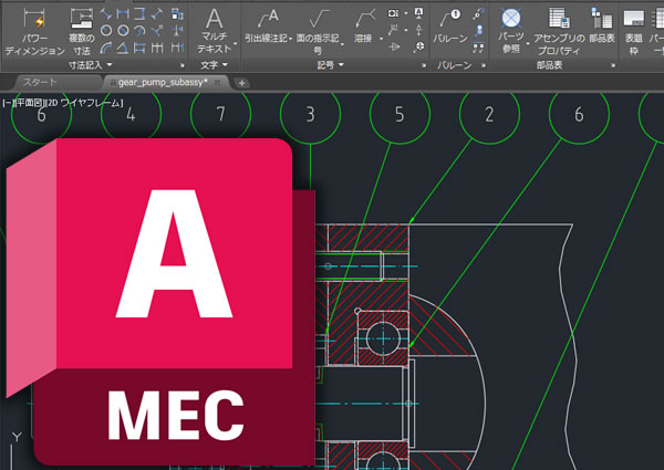 Autodesk AutoCAD Mechanical Commercial New Single-user ELD Annual Subscription