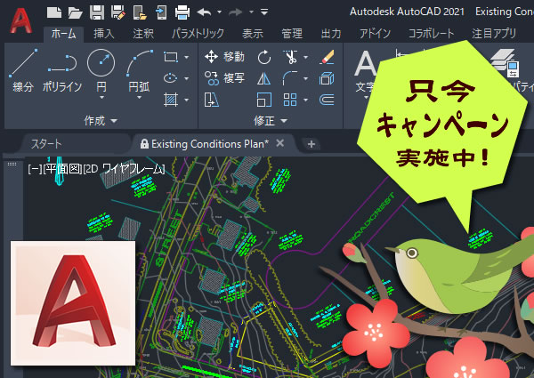 AutoCAD including specialized toolsets annual subscription