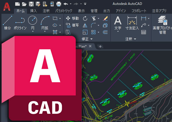 AutoCAD including specialized toolsets