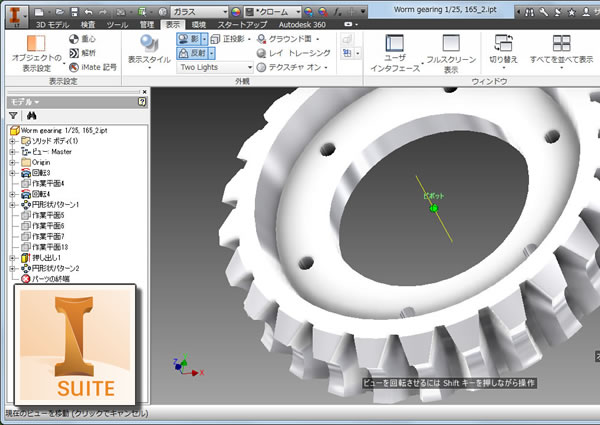 Autodesk AutoCAD Inventor LT Suite New 3-year Subscription