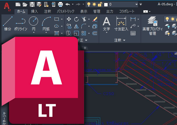 Autodesk AutoCAD LT New 3-year Subscription