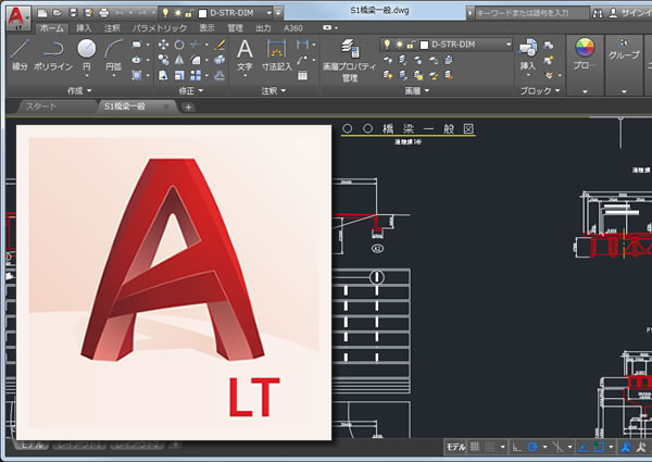 Autodesk AutoCAD LT New Annual Subscription